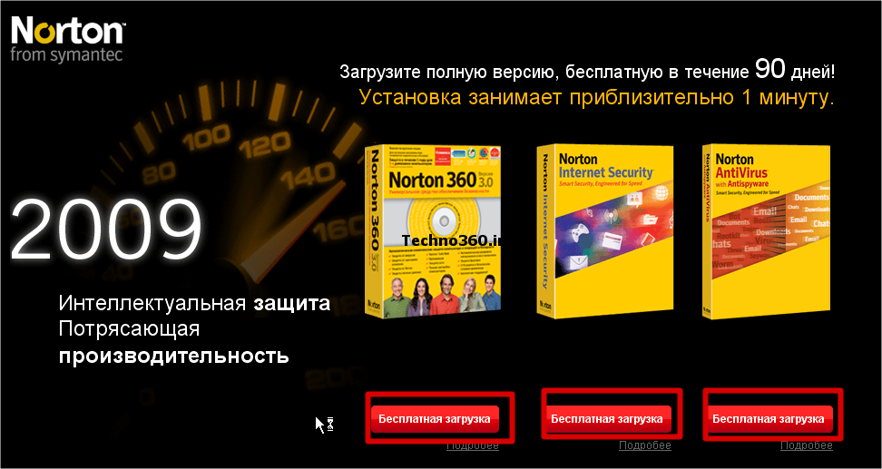 nnqoo5 Free 3 months Norton 360,Antivirus and Internet security