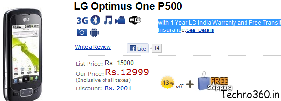 LG-Optimus-One-P500 LG Optimus One Available Online for Rs. 12,999