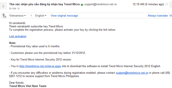Trend Micro Titanium Internet Security 2012 Free for 6 months