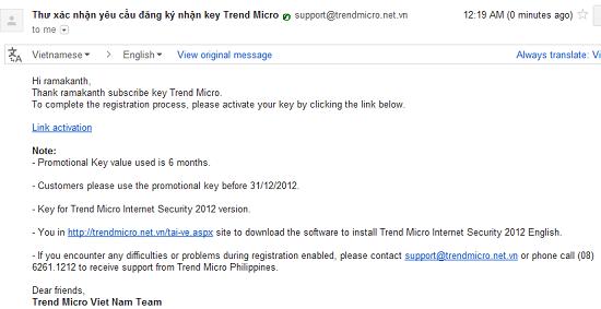 Trend-Micro-Titanium-Internet-Security-2012 Trend Micro Titanium Internet Security 2012 Free for 6 months