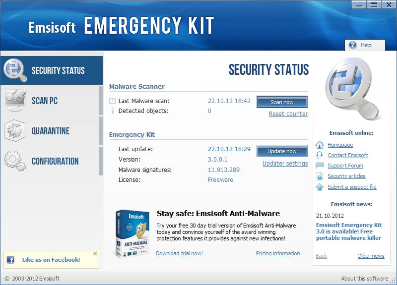 Emsisoft-Emergency-Kit-3.0 Download Emsisoft Emergency Kit 3.0