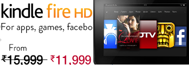 Kindle Fire HD India price